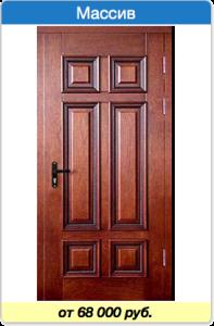 двери железные орехово борисово южное
