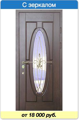 купить стальную дверь во внуково