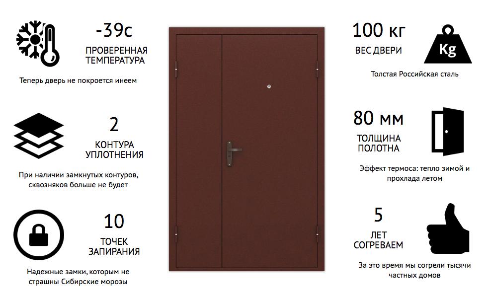 CREDA - двери из массива дуба